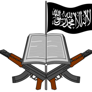 Logo of boko haram.square
