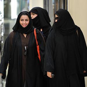 Saudi.square