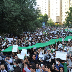 Tehran protest %281%29