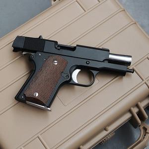 Gun and hardbox