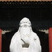 Confucius statue in beijing