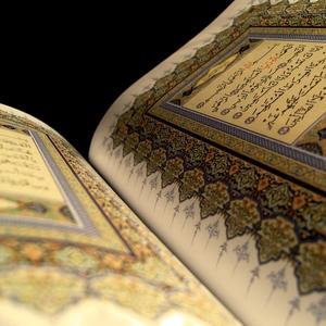 Quran  tunisia